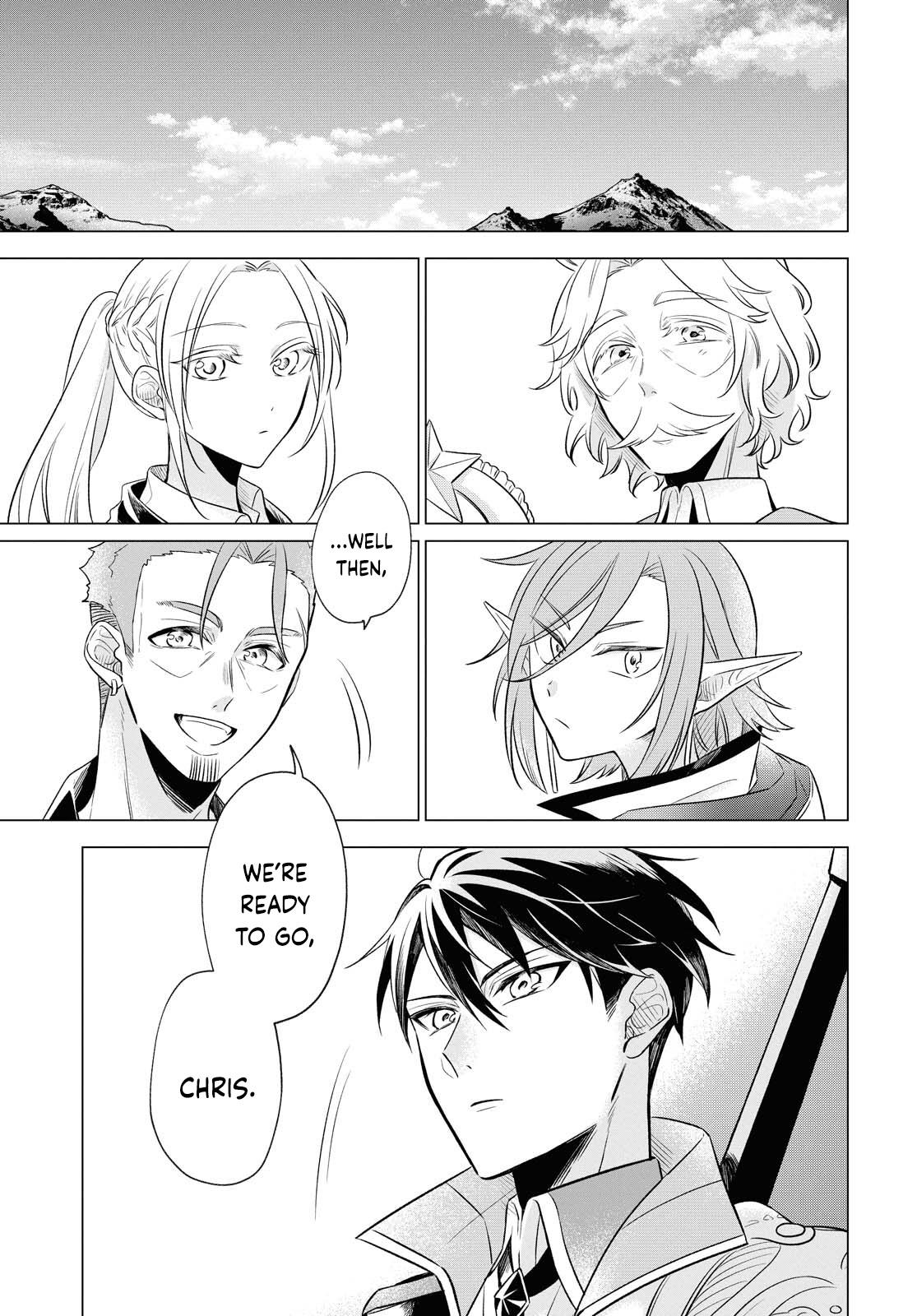 I Want To Become The Hero's Bride ( ̄∇ ̄)ゞ Vol.2 Chapter 10 page 21 - Mangakakalots.com