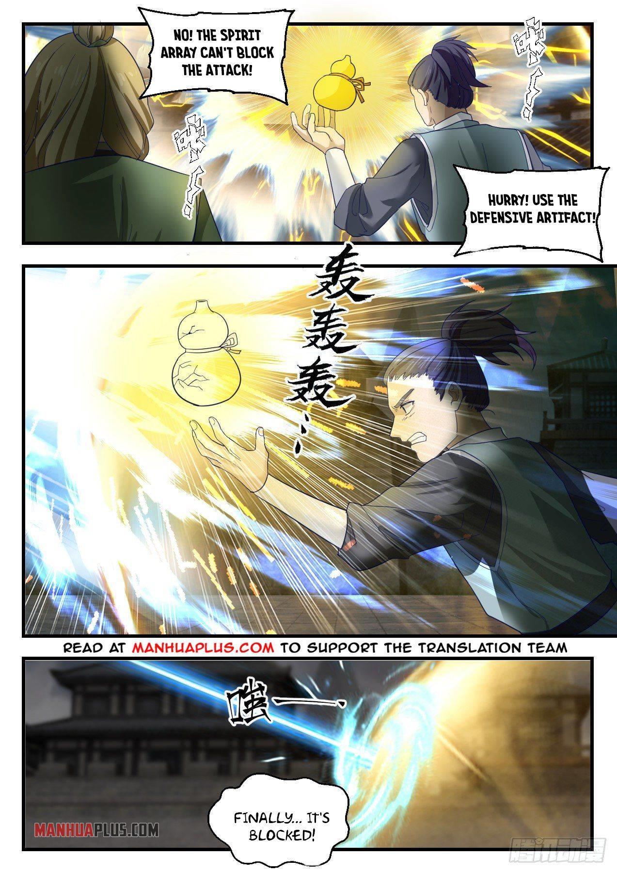 Martial Peak Chapter 1346 page 11 - Mangakakalots.com