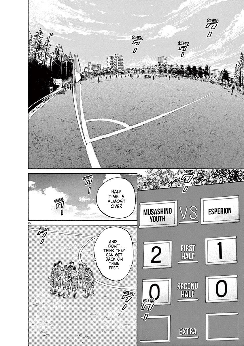 Ao Ashi Vol.11 Chapter 107: Good Luck. Don't Lose. Fight To Your Limits. page 16 - Mangakakalots.com