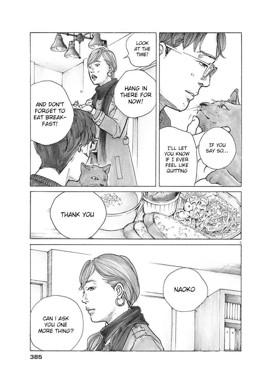 Saturn Return Chapter 9 page 6 - Mangakakalot
