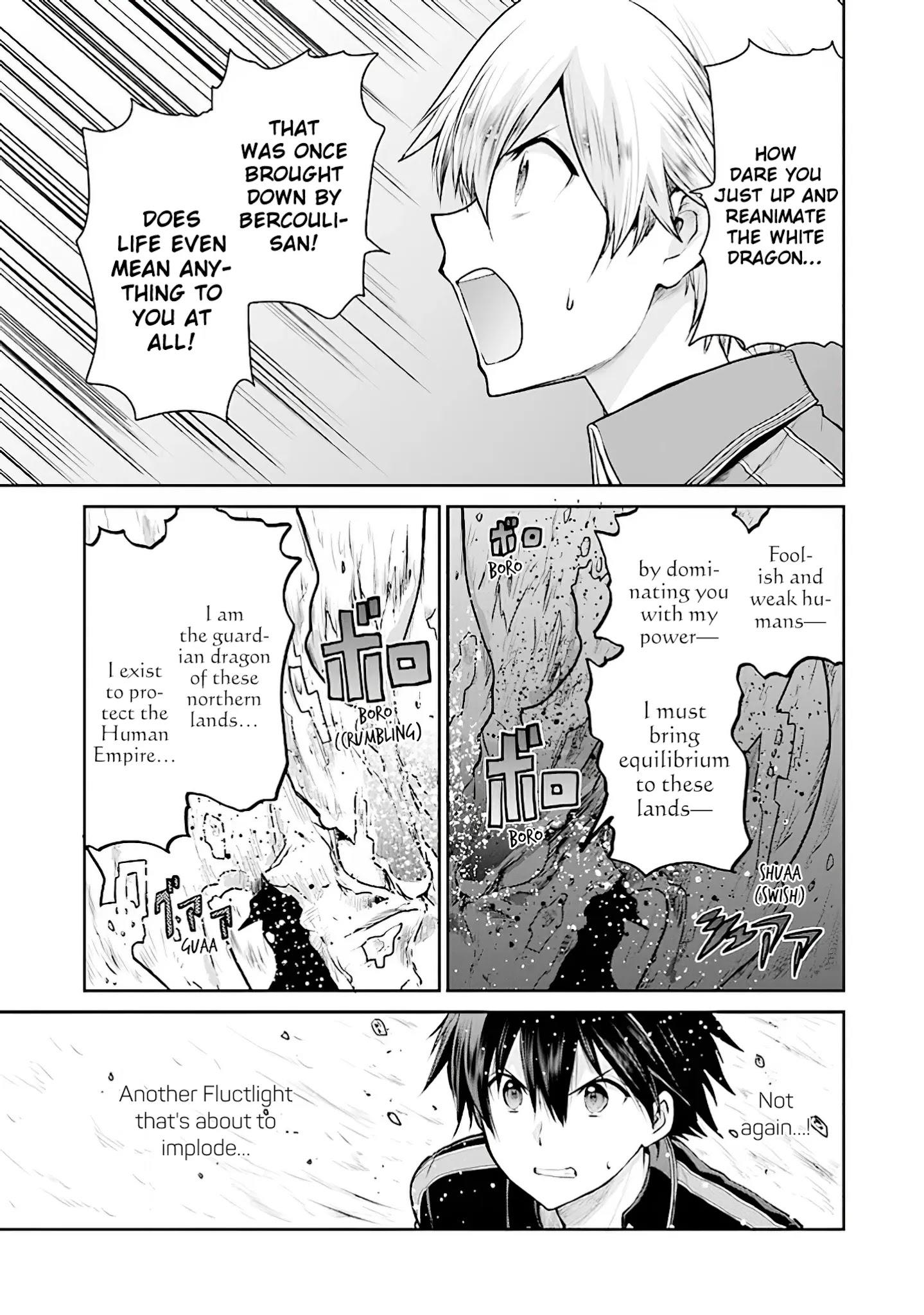Sword Art Online - Lycoris Chapter 16: ~Epilogue~ That Which Is Passed Down page 9 - Mangakakalots.com