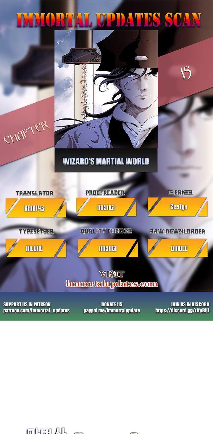 Wizard'S Martial World Chapter 15 page 1 - Mangakakalots.com