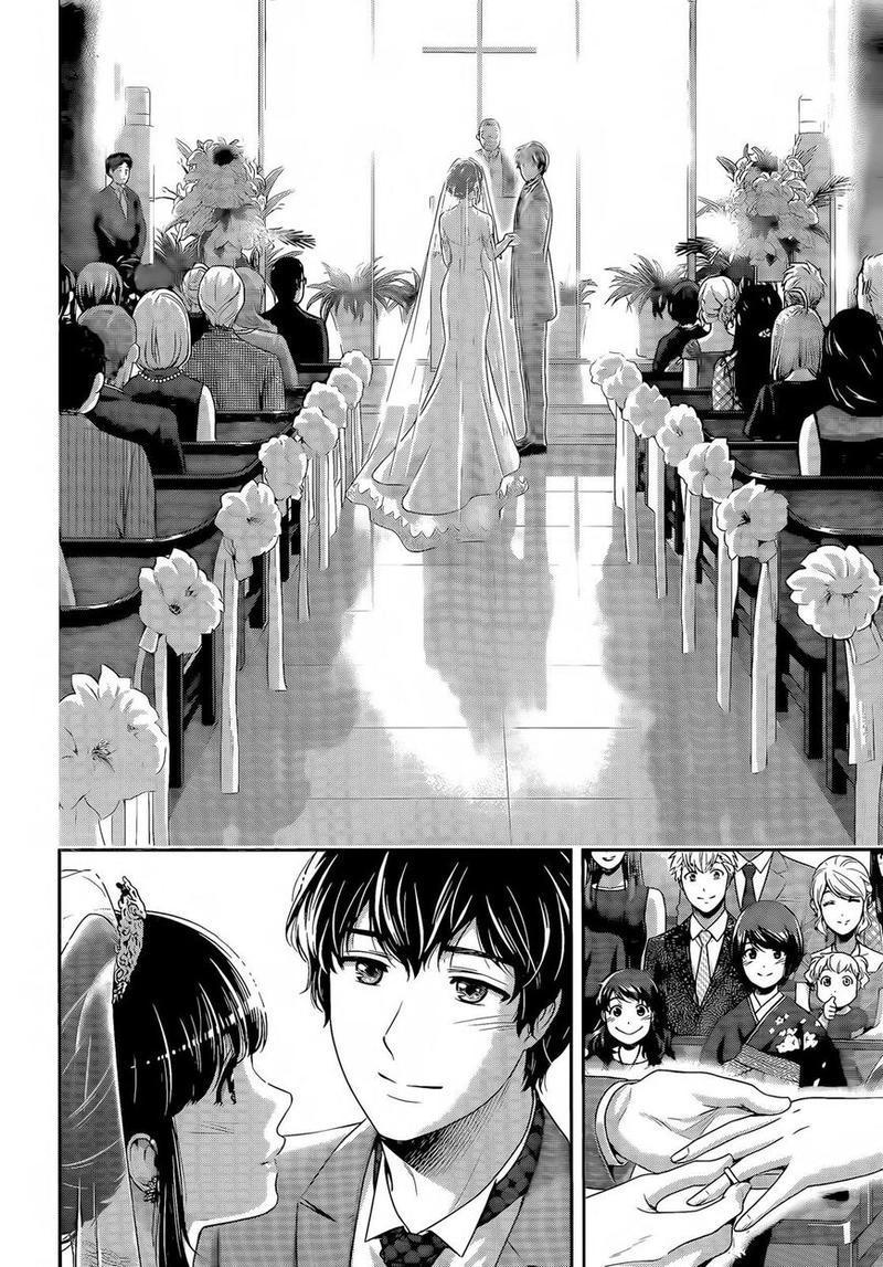 Domestic Na Kanojo Chapter 277: Domestic Girlfriend-End page 13 - Mangakakalot