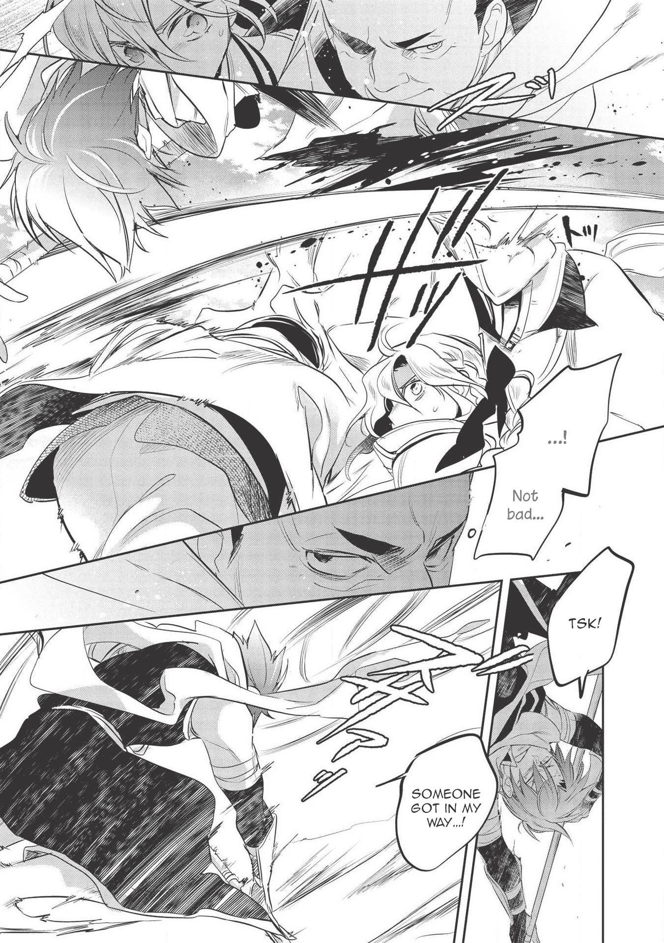 Wortenia Senki Vol.7 Chapter 33 page 23 - Mangakakalots.com