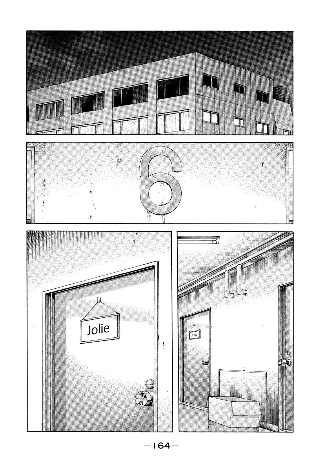 Shinjuku Swan Chapter 211: All The Ulterior Motives page 19 - Mangakakalots.com