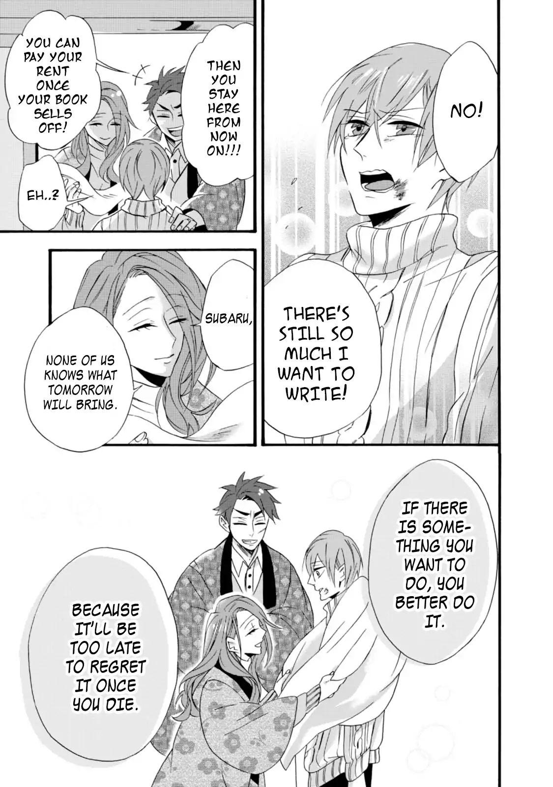 Will You Marry Me Again If You Are Reborn? Vol.1 Chapter 5: Stranger Than Fiction page 21 - Mangakakalots.com
