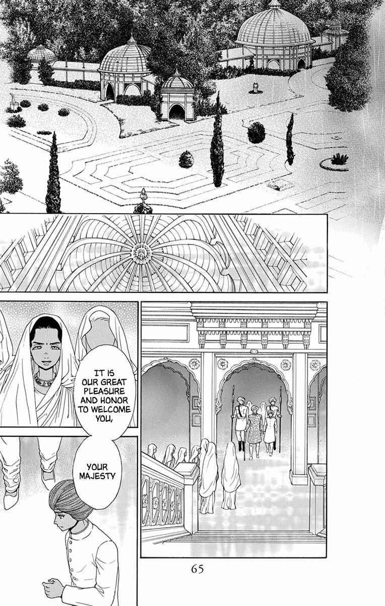 Madame Petit Chapter 46 page 22 - Mangakakalots.com