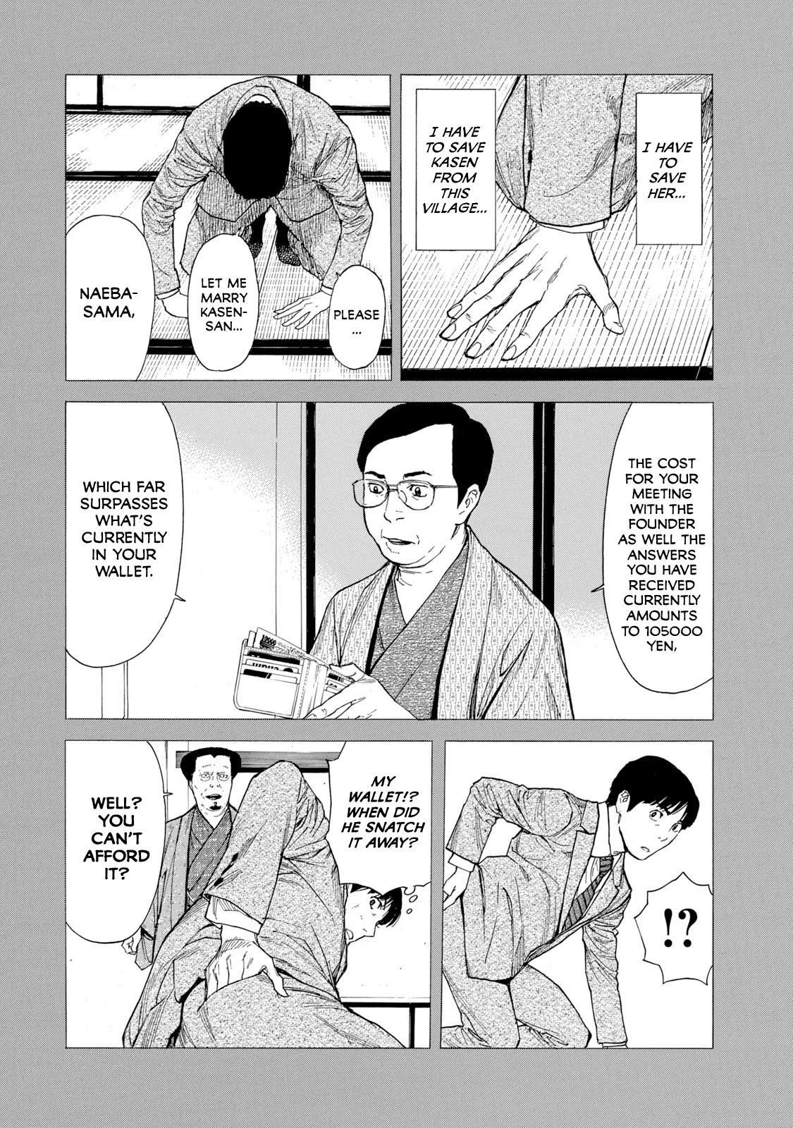 My Home Hero Chapter 90: The Founder page 20 - Mangakakalots.com