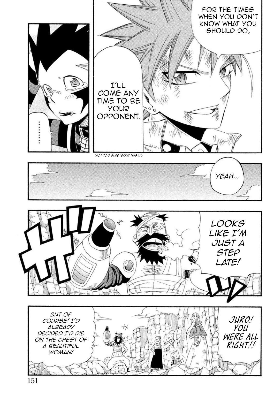 Buster Keel! Chapter 43: Shadowy Soloist (Part 1) page 12 - Mangakakalots.com