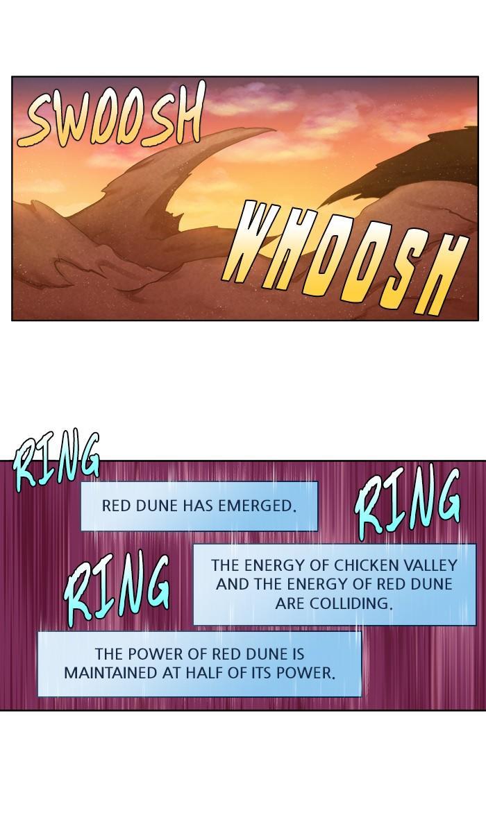 The Gamer Chapter 347: [Season 4] Ep. 152 page 5 - Mangakakalots.com