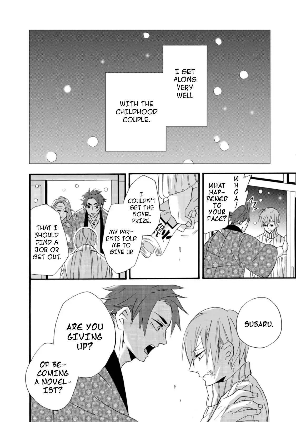 Will You Marry Me Again If You Are Reborn? Vol.1 Chapter 5: Stranger Than Fiction page 20 - Mangakakalots.com