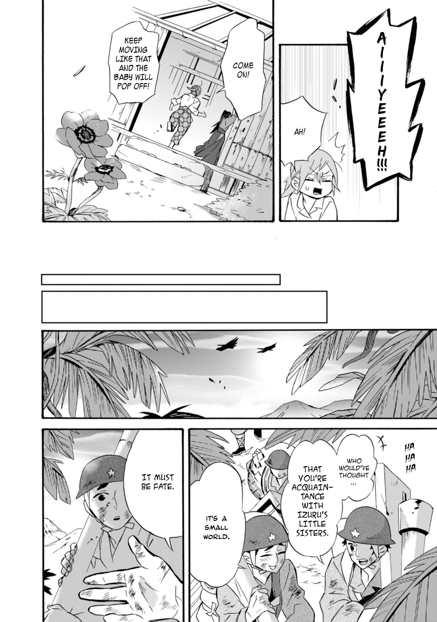 Will You Marry Me Again If You Are Reborn? Vol.3 Chapter 17: The Meaning Of Purple Anemone page 25 - Mangakakalots.com