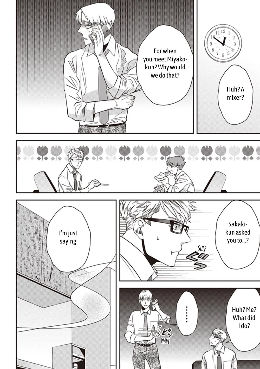 Midnight Occult Civil Servants Chapter 42: The Water God's Son-In-Law (Part 1) page 12 - Mangakakalots.com