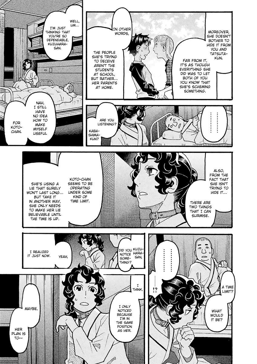 Mozuya-San Gyakujousuru Chapter 47: Mozuya-San Confesses page 11 - Mangakakalots.com