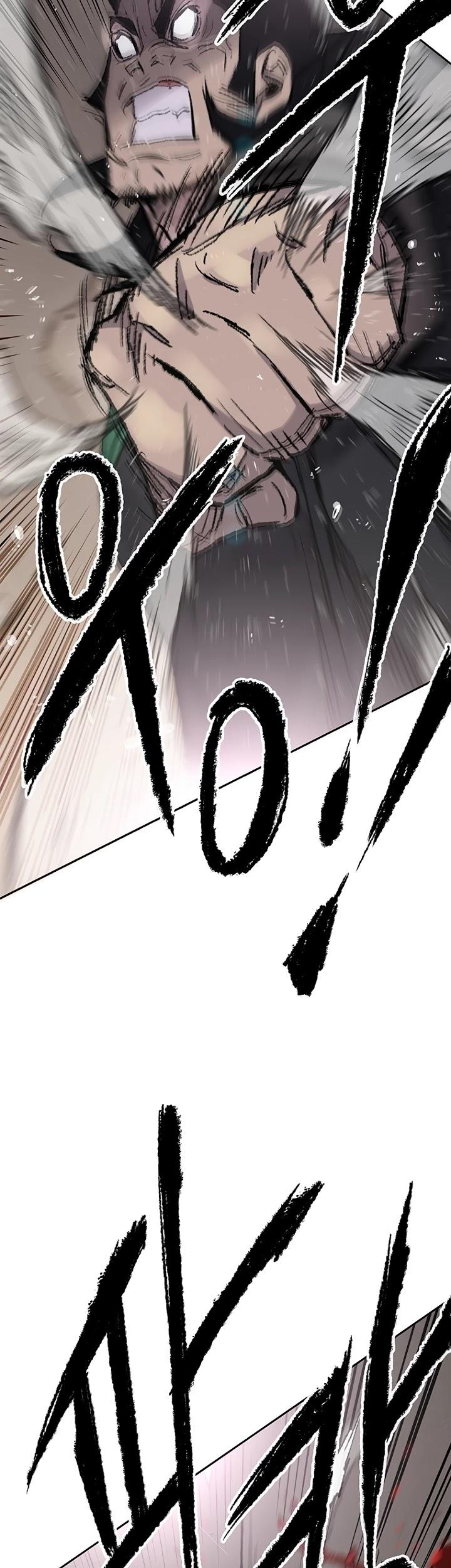 The Undefeatable Swordsman Chapter 73 page 17 - Mangakakalots.com
