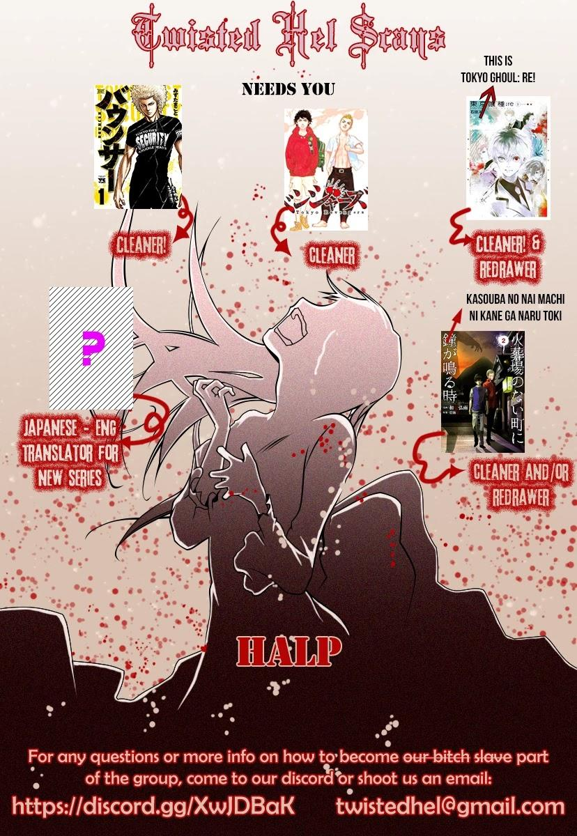 Shinjuku Swan Chapter 212: Fetish page 1 - Mangakakalots.com