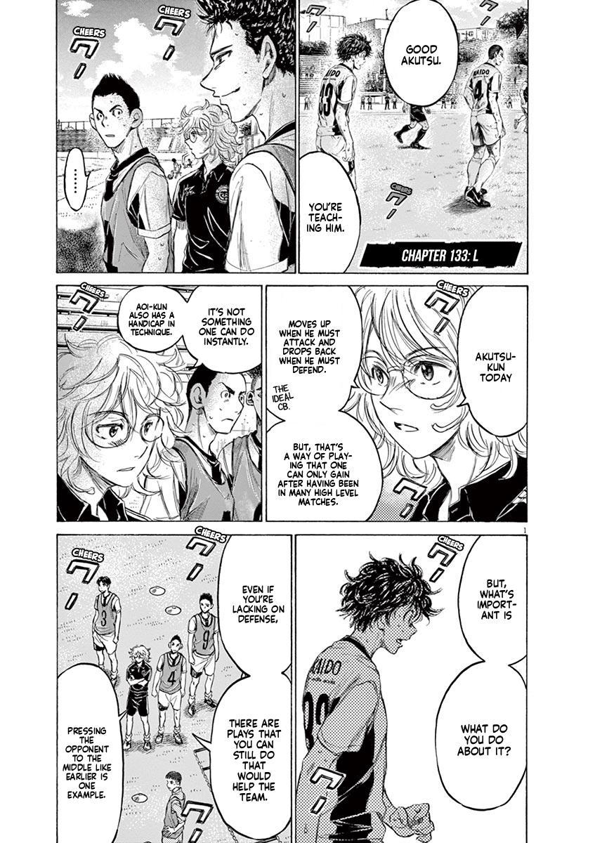 Ao Ashi Vol.13 Chapter 133: L page 2 - Mangakakalots.com