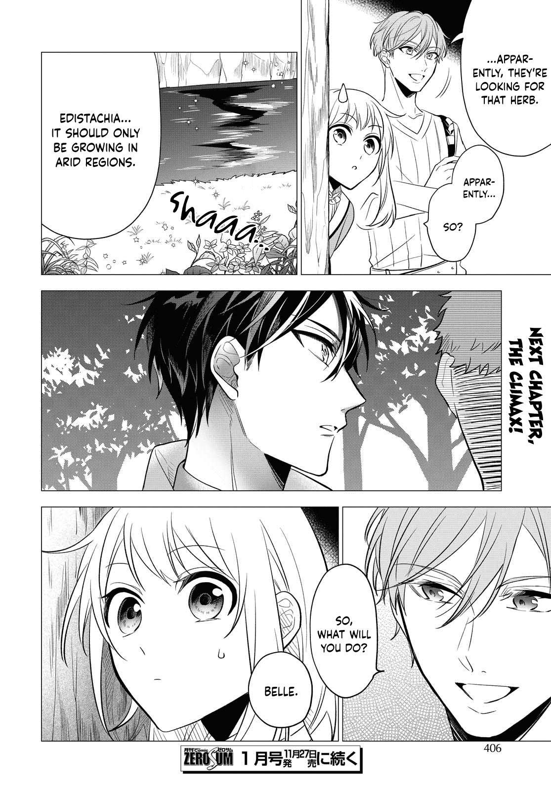 I Want To Become The Hero's Bride ( ̄∇ ̄)ゞ Chapter 9 page 27 - Mangakakalots.com