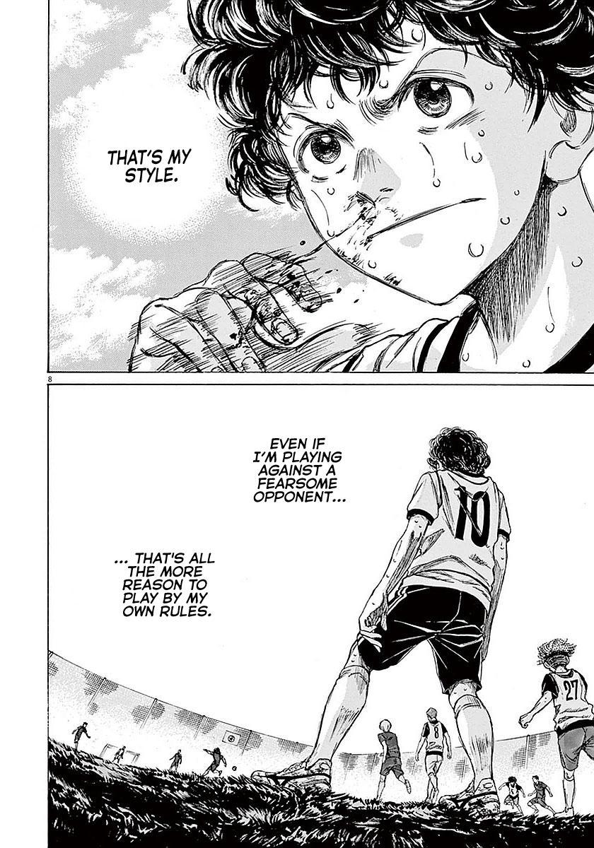 Ao Ashi Vol.2 Chapter 15: We Are Working Hard page 9 - Mangakakalots.com