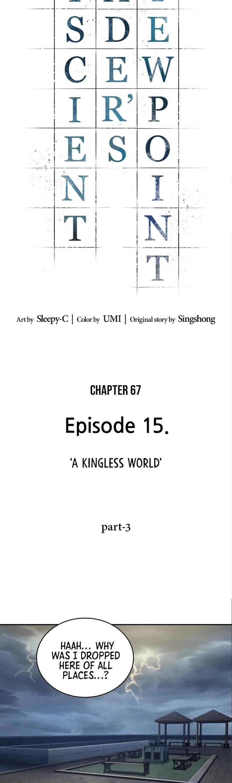 Omniscient Reader'S Viewpoint Chapter 67 page 32 - Mangakakalots.com