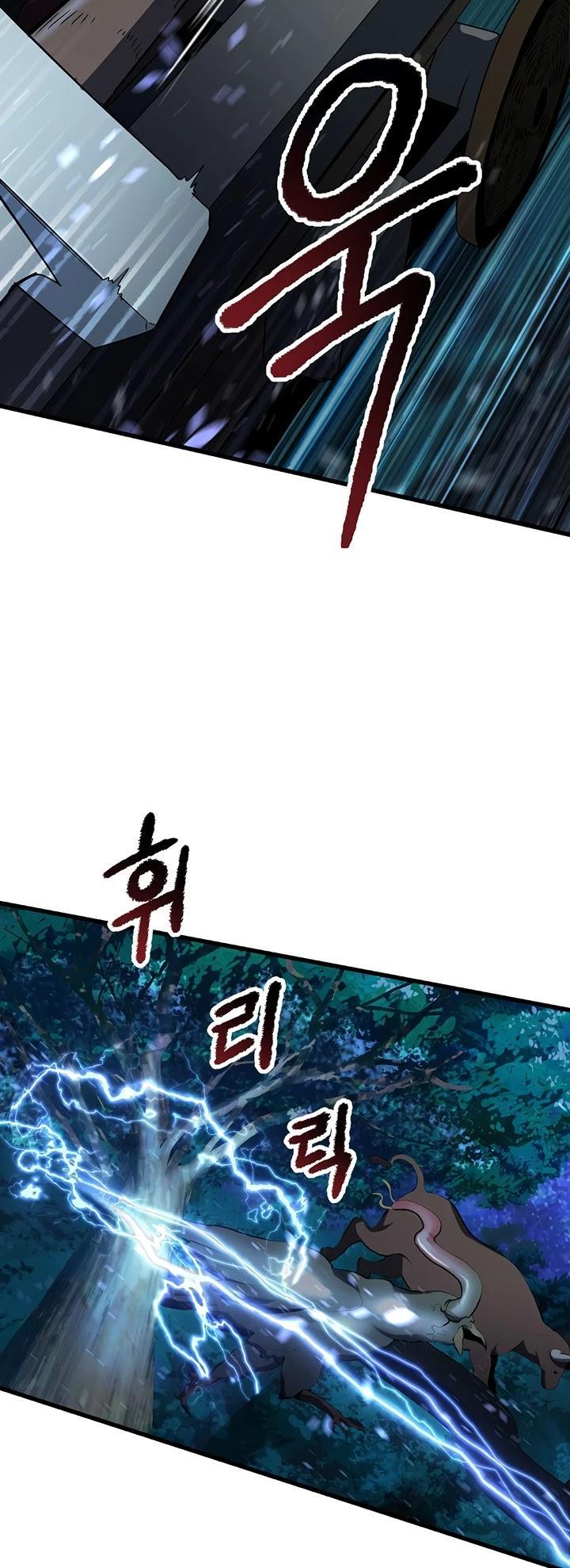 Survival Story Of A Sword King In A Fantasy World Chapter 79 page 21 - Mangakakalots.com
