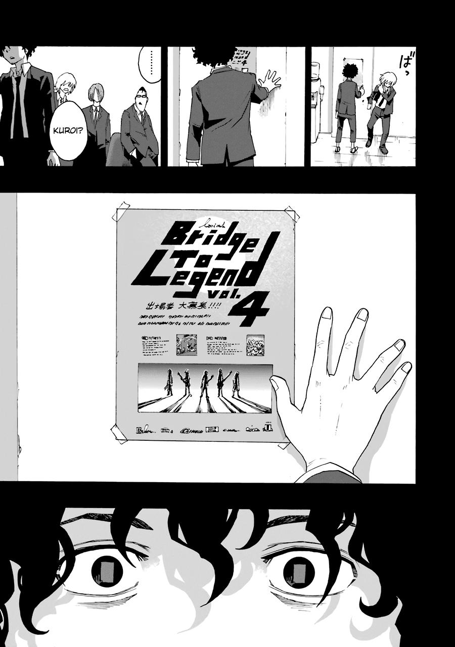 Shiori Experience - Jimi Na Watashi To Hen Na Oji-San Chapter 54: Spring, Summer, Autumn, Winter page 51 - Mangakakalots.com