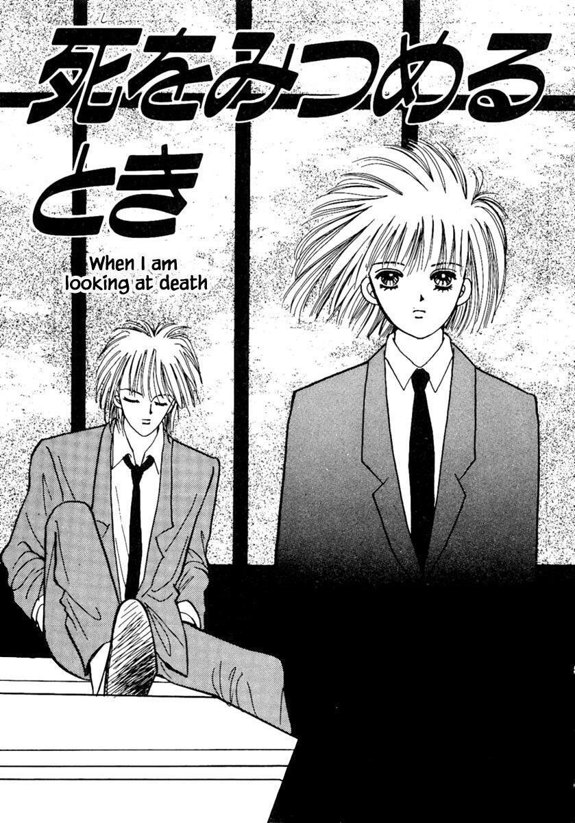 Shi To Kanojo To Boku Chapter 4 page 4 - Mangakakalots.com