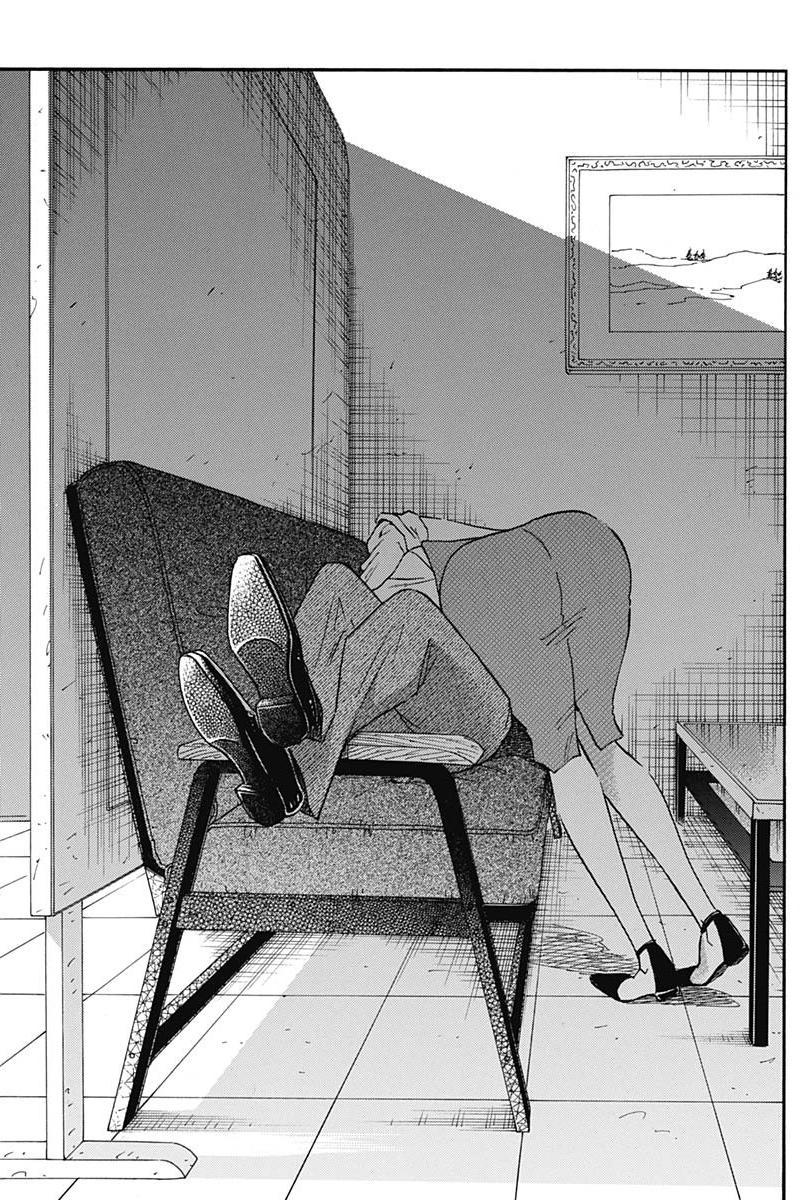 Kowloon Generic Romance Vol.1 Chapter 7 page 13 - Mangakakalots.com