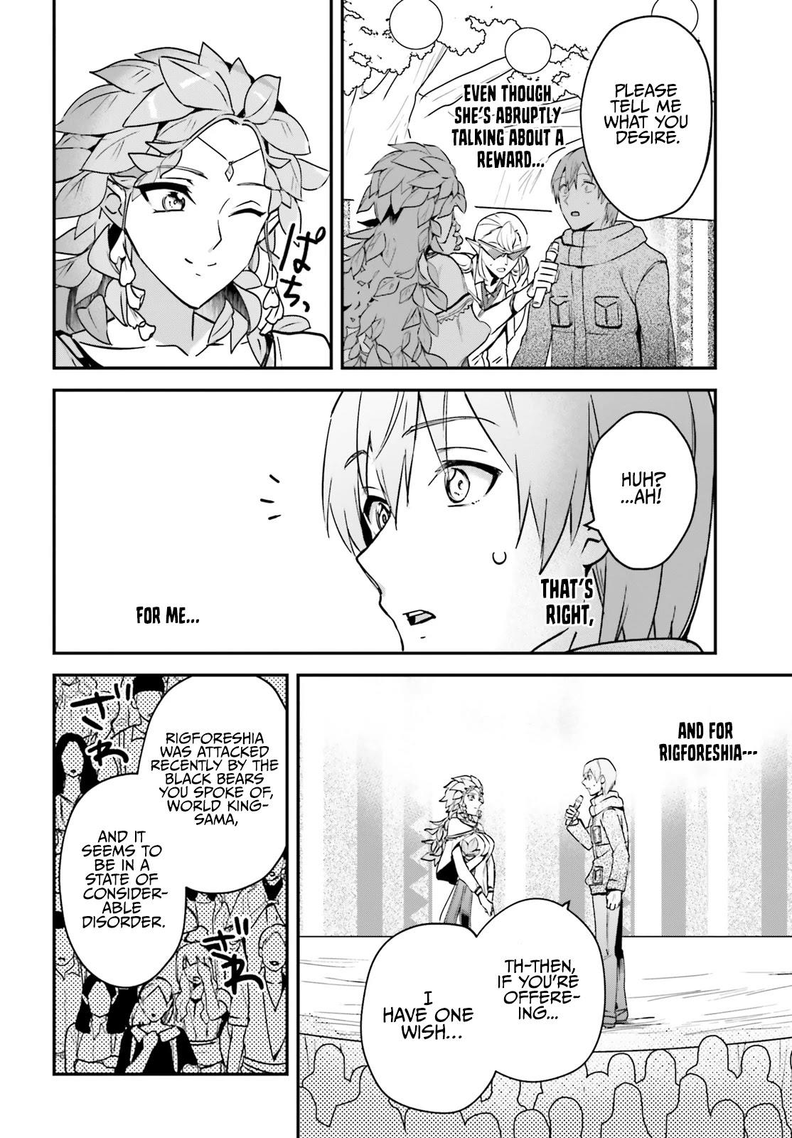 I Was Caught Up In A Hero Summoning, But That World Is At Peace Chapter 26 page 14 - Mangakakalots.com