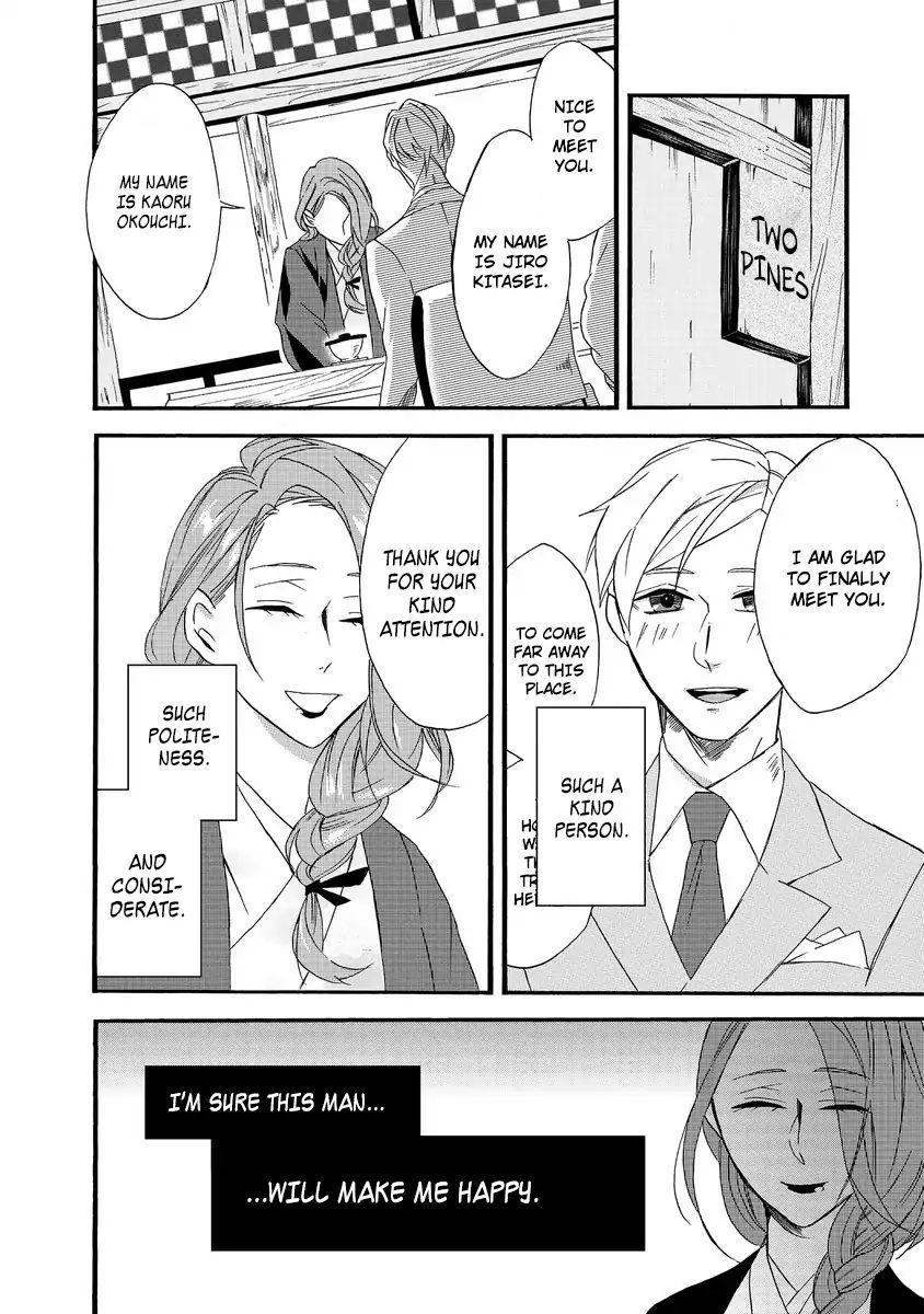 Will You Marry Me Again If You Are Reborn? Vol.1 Chapter 1: Autumn Couple page 16 - Mangakakalots.com