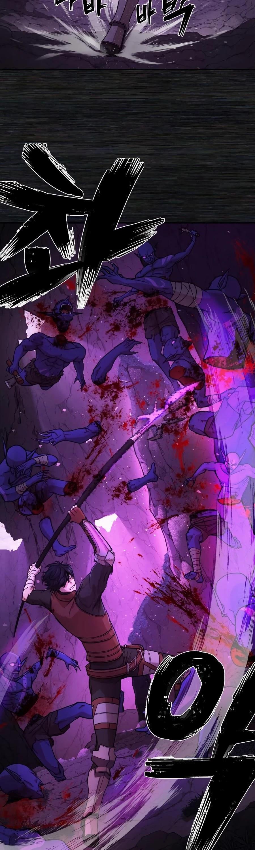 Hero Has Returned Chapter 9 page 20 - Mangakakalots.com