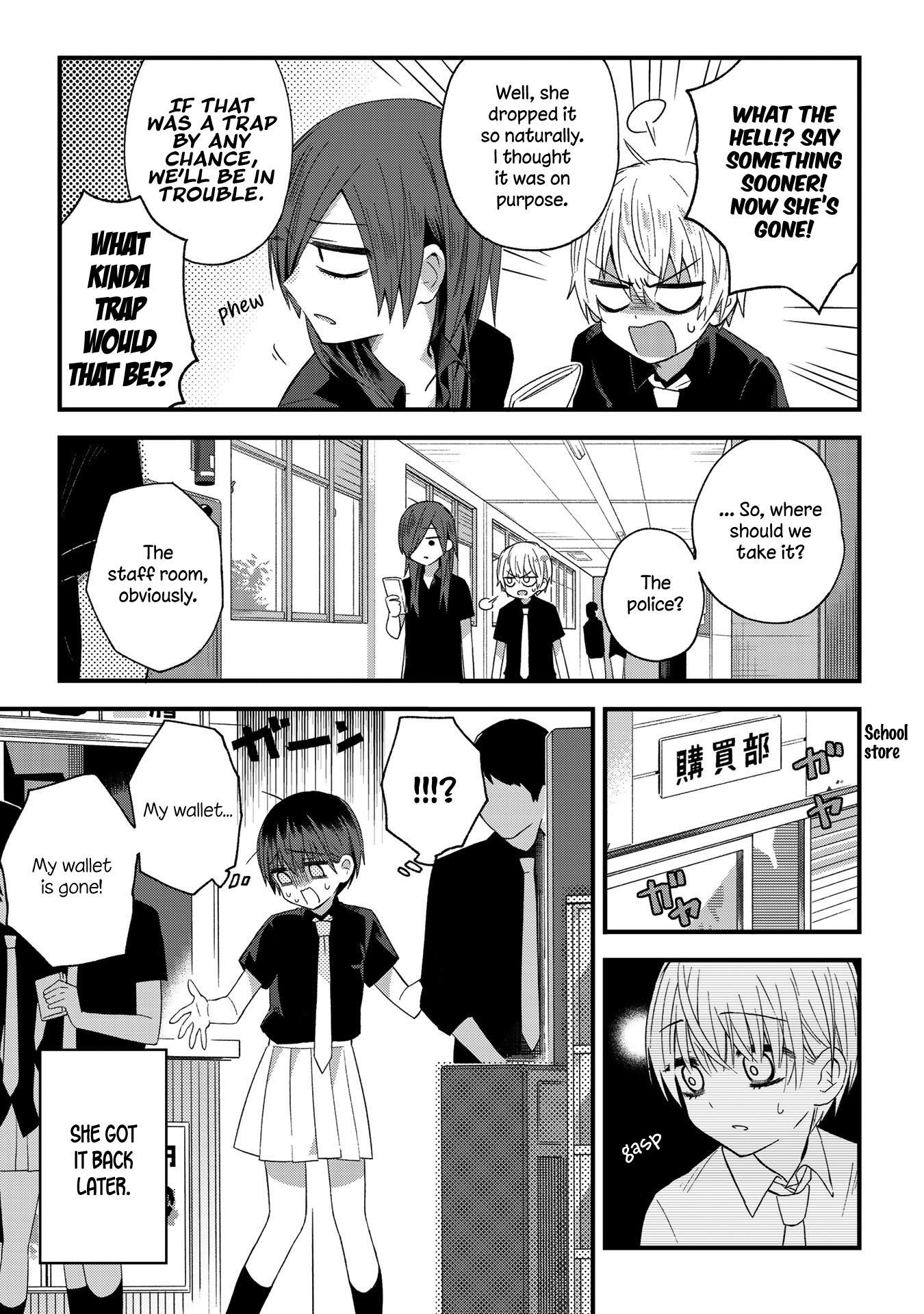School Zone Vol.1 Chapter 9: Wallet page 3 - Mangakakalots.com