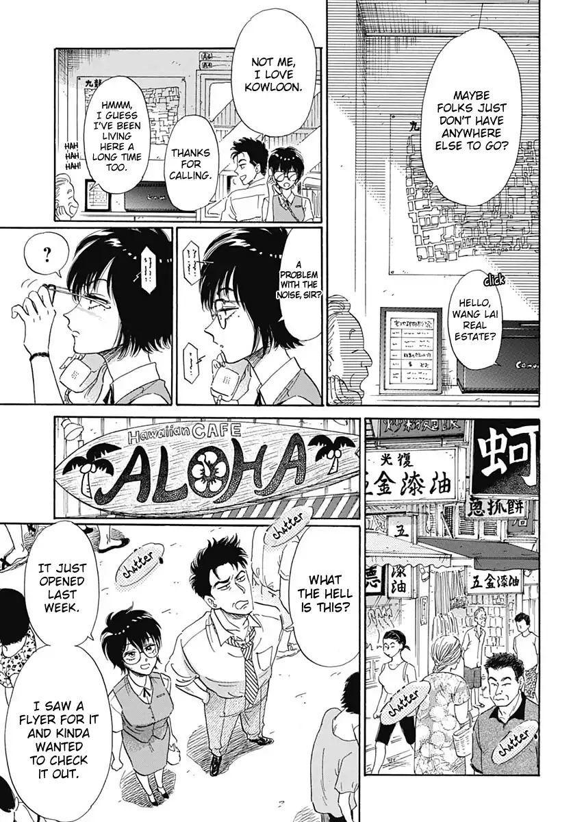 Kowloon Generic Romance Vol.1 Chapter 1 page 19 - Mangakakalots.com