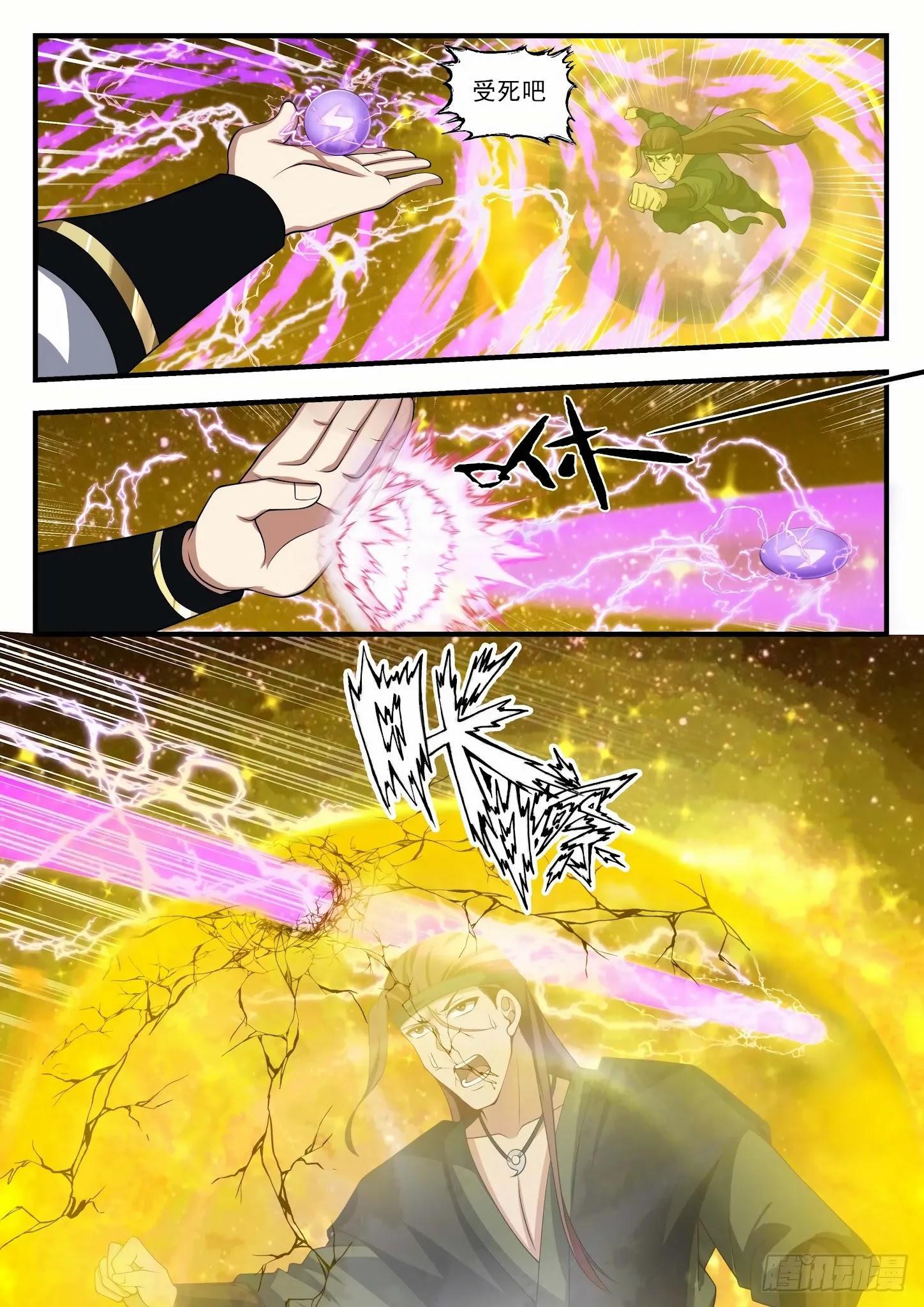 Martial Peak Chapter 1555: Arrived At The Star Boundary page 3 - Mangakakalots.com