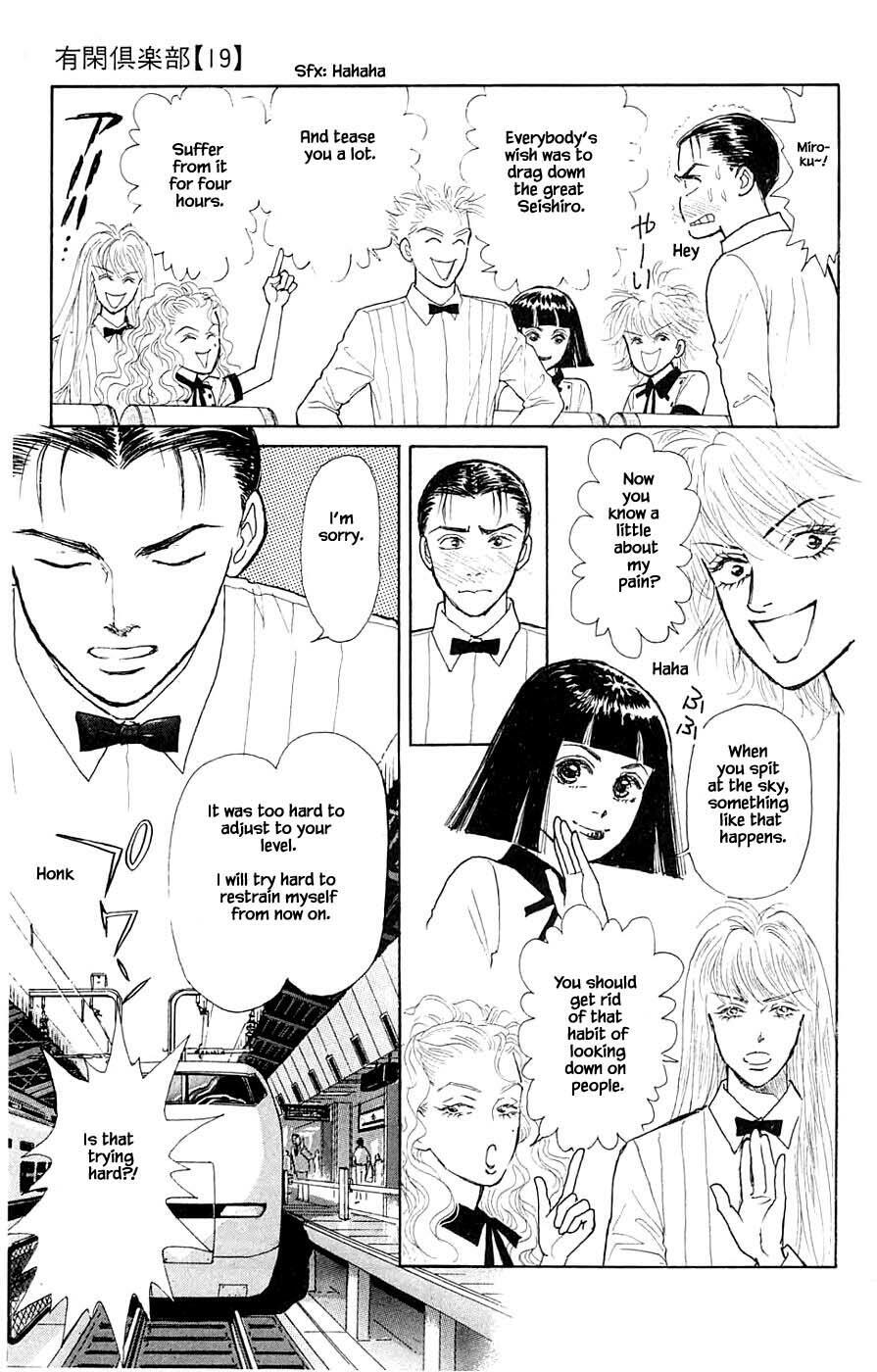 Yukan Club Chapter 44.2 page 8 - Mangakakalots.com