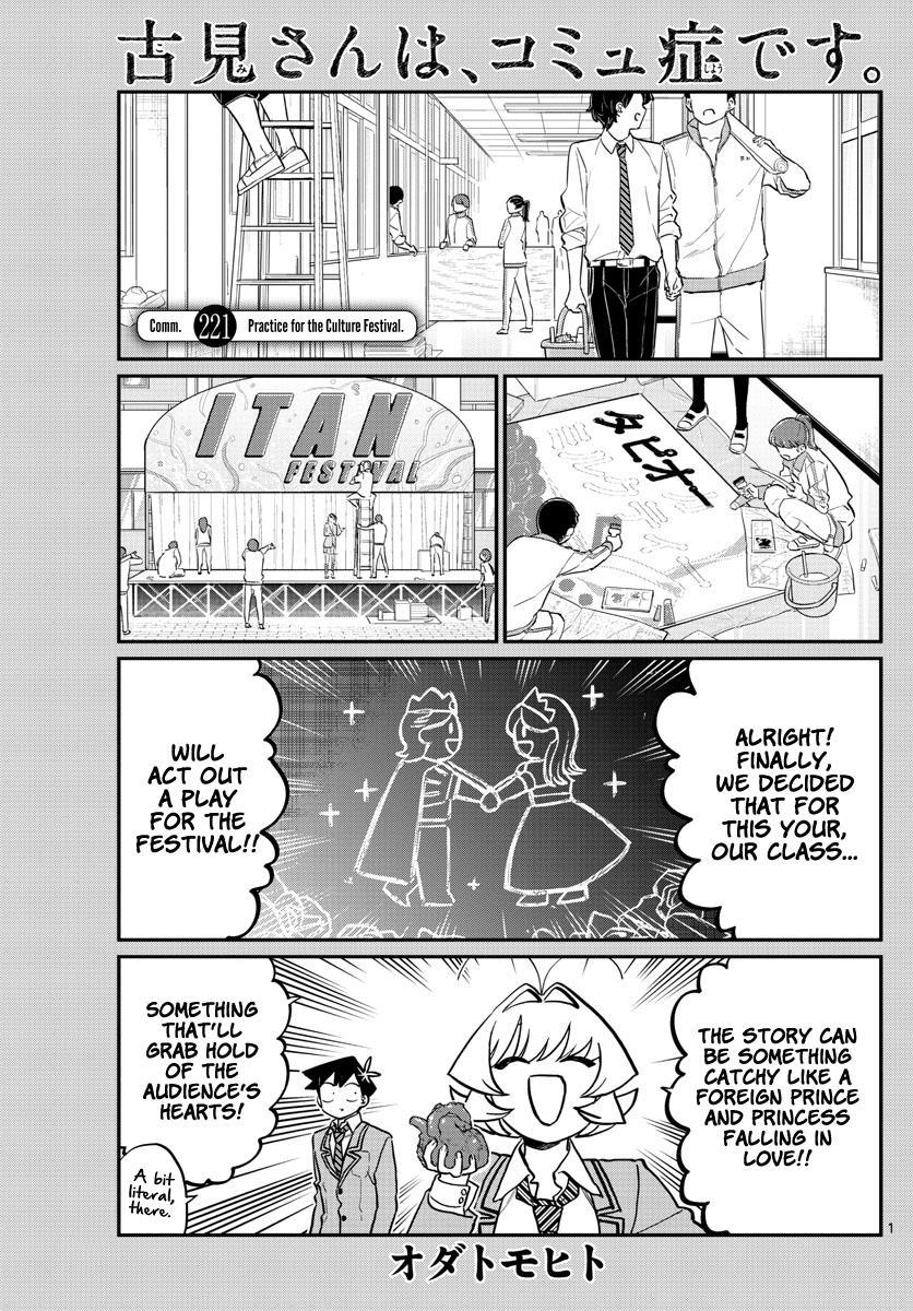 Komi-San Wa Komyushou Desu Chapter 221: Practice For The Culture Festival. page 1 - Mangakakalot