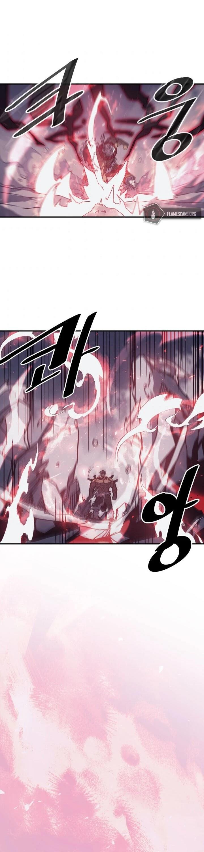 A Returner's Magic Should Be Special Chapter 152 page 39 - Mangakakalots.com