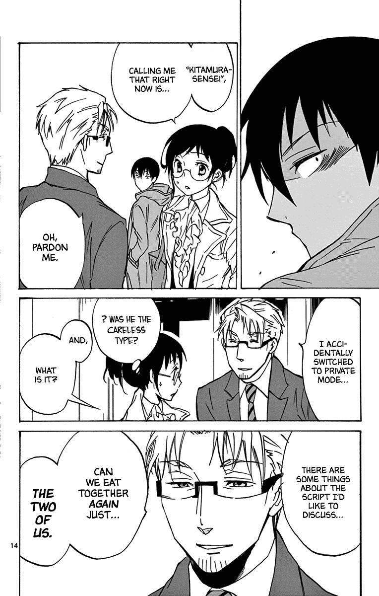 Dousei Sensei Wa Renai Ga Wakaranai. Chapter 12 page 14 - Mangakakalots.com
