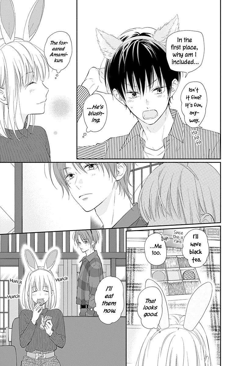 Aishitagari No Maison Chapter 22 page 14 - Mangakakalots.com