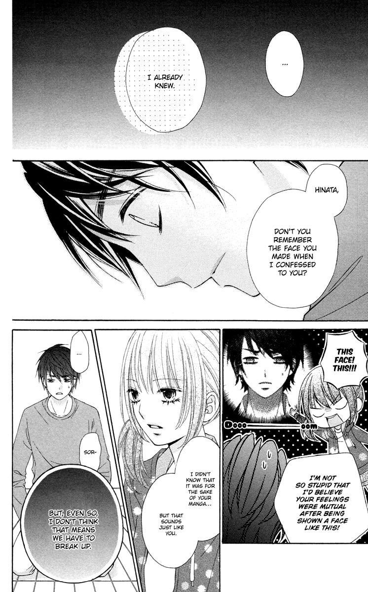 Stardust Wink Chapter 49.2 page 27 - Mangakakalots.com