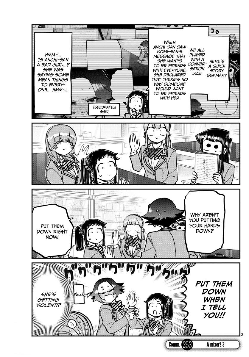Komi-San Wa Komyushou Desu Chapter 253: Mixer? 3 page 1 - Mangakakalot