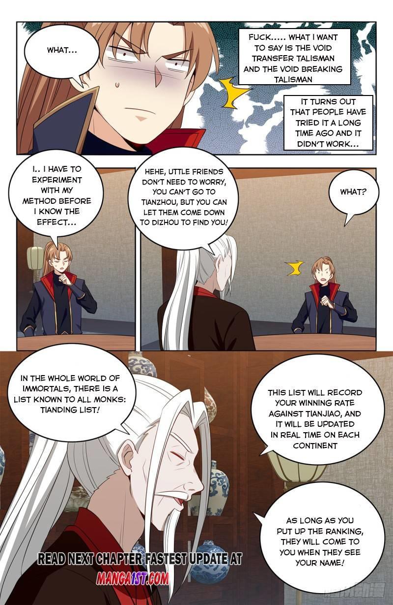 Strongest Anti M.e.t.a Chapter 389 page 13 - Mangakakalots.com
