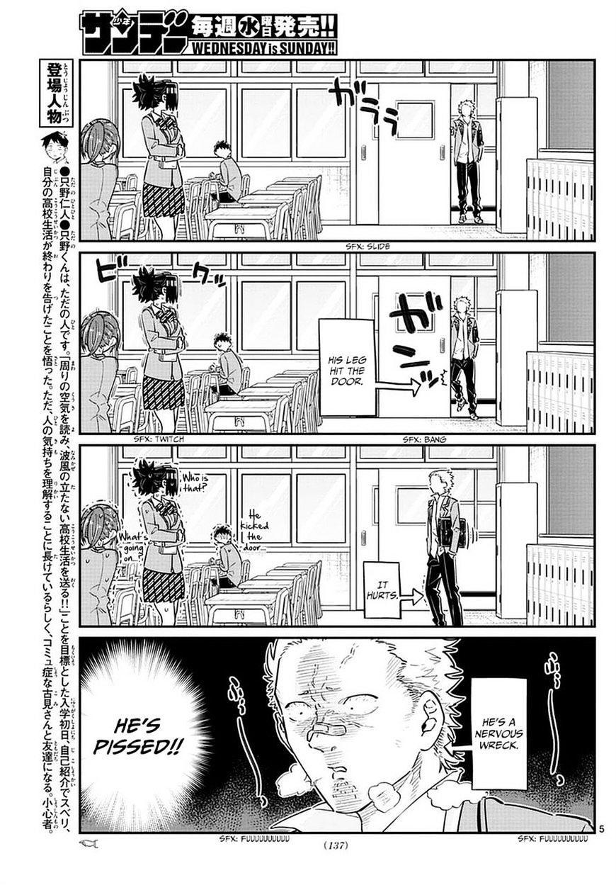 Komi-San Wa Komyushou Desu Vol.6 Chapter 76: A Delinquent page 5 - Mangakakalot
