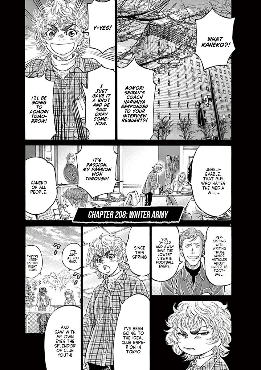 Ao Ashi Vol.20 Chapter 208: Winter Army page 1 - Mangakakalots.com