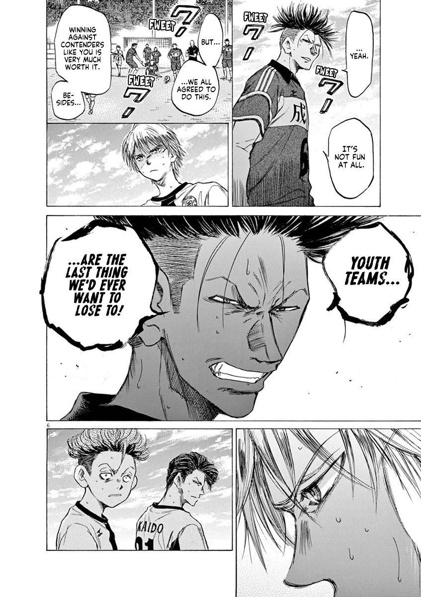 Ao Ashi Chapter 49: Thinking Wave page 6 - Mangakakalots.com