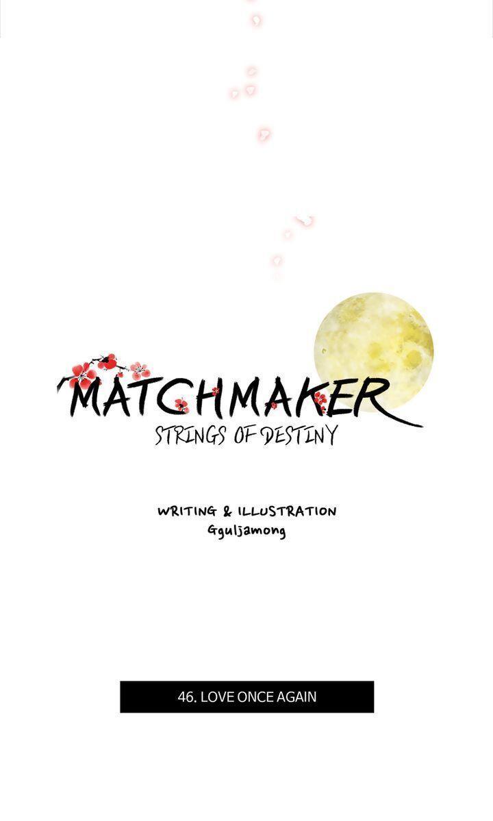 Matchmaker Chapter 46 page 21 - Mangakakalots.com
