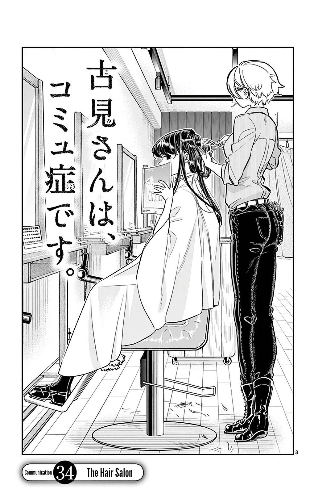 Komi-San Wa Komyushou Desu Vol.2 Chapter 34: The Hair Salon page 3 - Mangakakalot