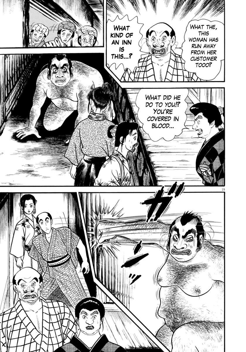 Azumi Chapter 297 page 19 - Mangakakalots.com