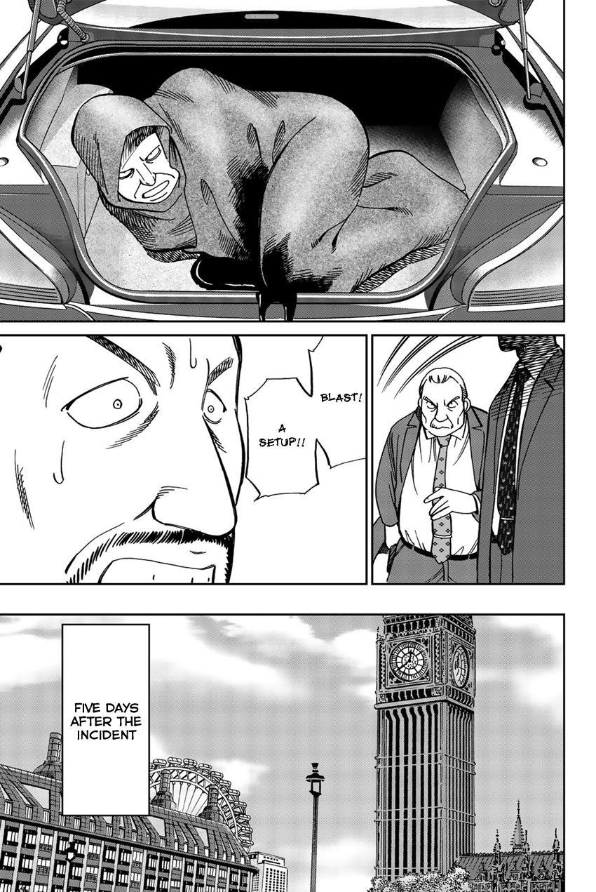 Q.e.d. Iff - Shoumei Shuuryou Vol.9 Chapter 18: Beautiful Painting page 8 - Mangakakalots.com