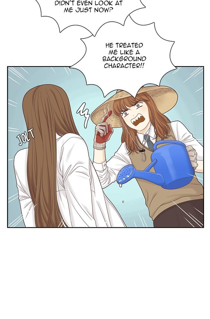 Girl's World Chapter 270: 270 - Part 2.56 page 15 - Mangakakalots.com